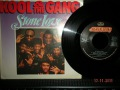 Kool & The Gang -Stone Love /Dance Champion