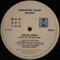 Grace Jones-Slave To The Rhythm