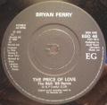 Bryan Ferry / Roxy Music-The Princ Of Love / Lover