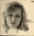 Helena Vondrackova-Helena a stryci