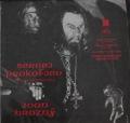 Sergej Prokofjev / Státní symfonický orchestr SSSR
