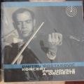 Dmitrij Dmitrijevič Šostakovič / Leonid Kogan housle / Moskevskí státní filharmonie