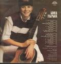 Lenka Filipová-Lenka
