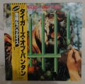 Tygers of Pan Tang-The Cage