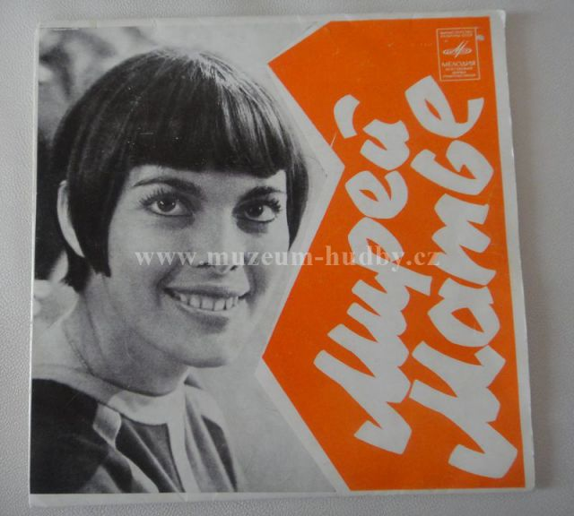 "Mireille Mathieu: Mireille Mathieu - Vinyl(45"" Single)"