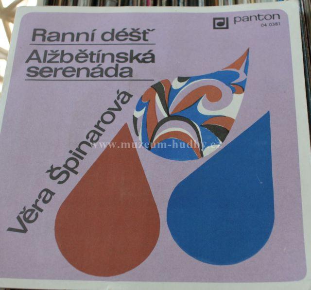 """Věra Špinarová: Ranní déšť / Alžbětínská serenáda - Vinyl(45"""" Single)"""