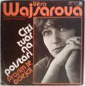 Věra Wajsarová + skupina Fontána