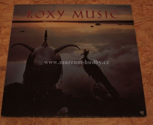 "Roxy Music: Avalon - Vinyl(33"" LP)"