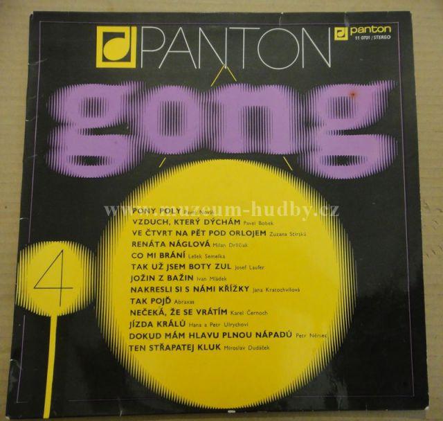 "PAVEL NOVAK,PAVEL BOBEK,ZUZANA STIRSKA,MILAN DRLCIAK,LESEK SEMELKA: Gong 4 [JOSEF LAUFER,IVAN MLADEK,JANA KRATOCHVILOVA,ABRAXAS,KAREL CERNOCH - Vinyl(33"" LP)"