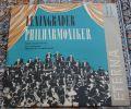 Peter Tschaikowsky - Leningrader Philharmoniker, Jewgenij Mrawinskij