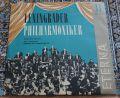 Peter Tschaikowski - Leningrader Philharmoniker, Kurt Sanderling