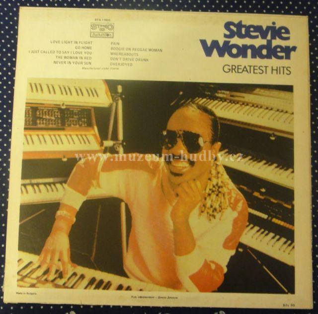 Stevie Wonder Greatest Hits Online Vinyl Shop
