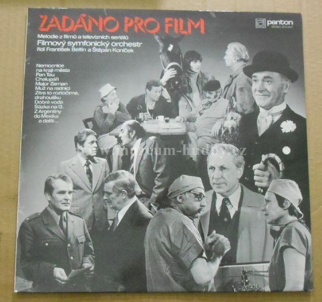 """Filmový symfonický orchestr (FISYO) / Milan Dvořák / Jiří Malásek: Zadáno pro film - Vinyl(33"""" LP)"""
