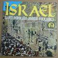 ISRAEL - JIDDISH FOKSONGS