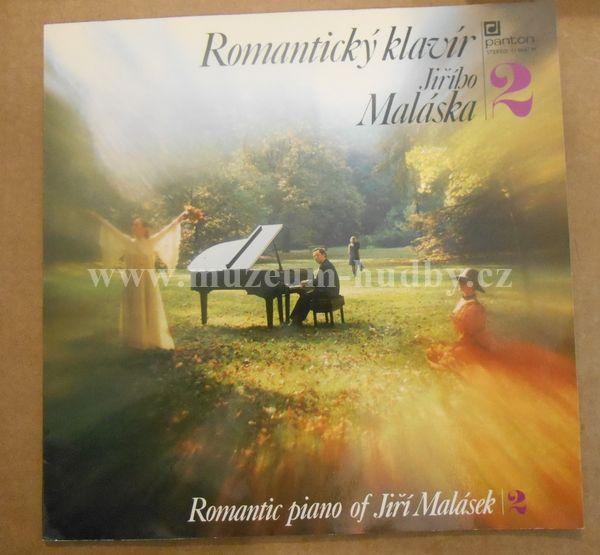 """Jiri Malasek: Romanticky klavir Jiriho Malaska (II) - Vinyl(33"""" LP)"""