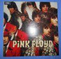 Pink Floyd [red vinyl]