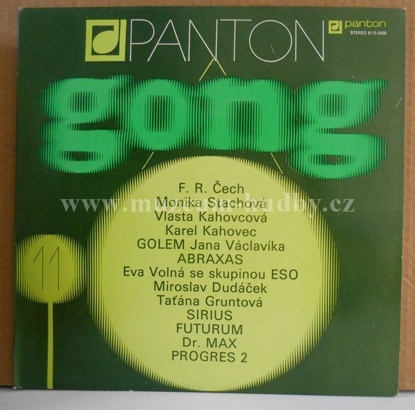 "František Ringo Čech,Abraxas,Futurum,Progres 2: Gong 11 - Vinyl(33"" LP)"