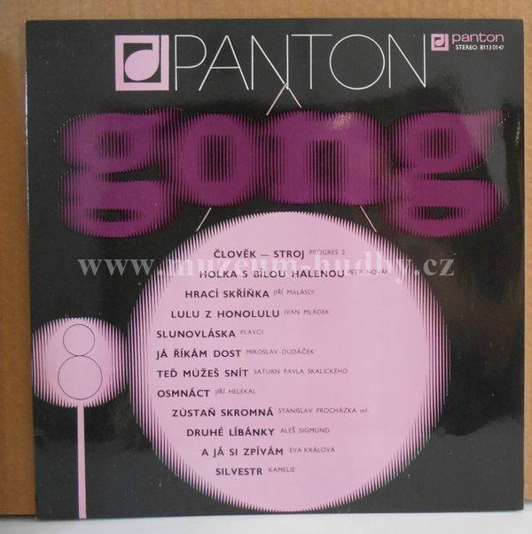 """Progres 2,Petr Novák a G & B,Ivan Mládek,Saturn Pavla Skalického: Gong 8 - Vinyl(33"""" LP)"""