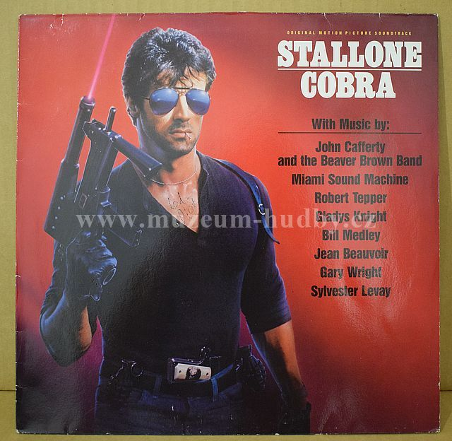 "John Cafferty And The Beaver Brown Band,Jean Beauvoir,Gary Wright: Cobra (Original Motion Picture Soundtrack) - Vinyl(33"" LP)"