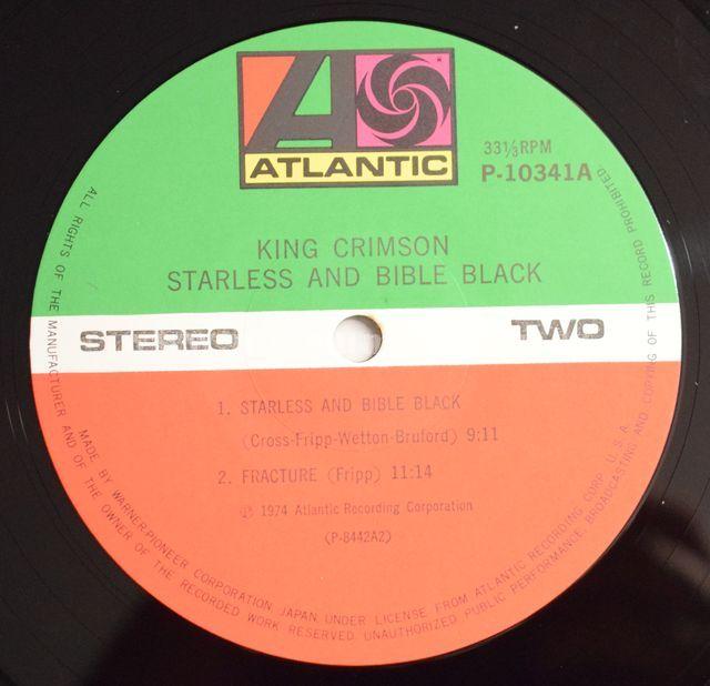 King Crimson Starless And Bible Black Online Vinyl Shop