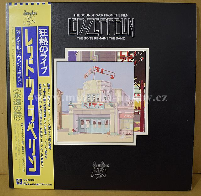 """Led Zeppelin: The Soundtrack From The Film The Song Remains The Same - Vinyl(33"""" LP)"""