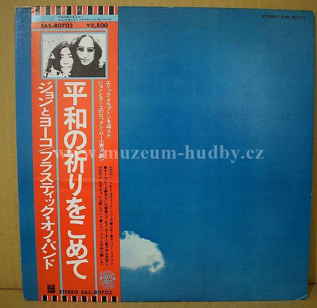 "Plastic Ono Band[Eric Clapton, John Lennon]: Live Peace In Toronto 1969 - Vinyl(33"" LP)"