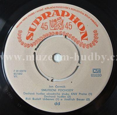 """Dechová Hudba: Smuteční Pochody - Vinyl(45"""" Single)"""