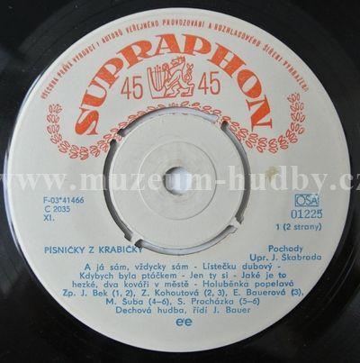 "Dechová Hudba: Písničky Z Krabičky - Vinyl(45"" Single)"