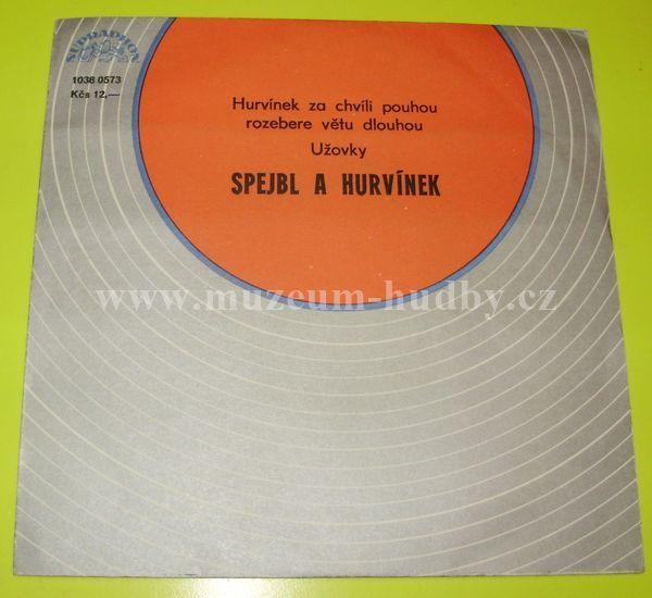 """Spejbl A Hurvínek: Hurvínek Za Chvíli Pouhou Rozebere Větu Dlouhou / Užovky - Vinyl(45"""" Single)"""