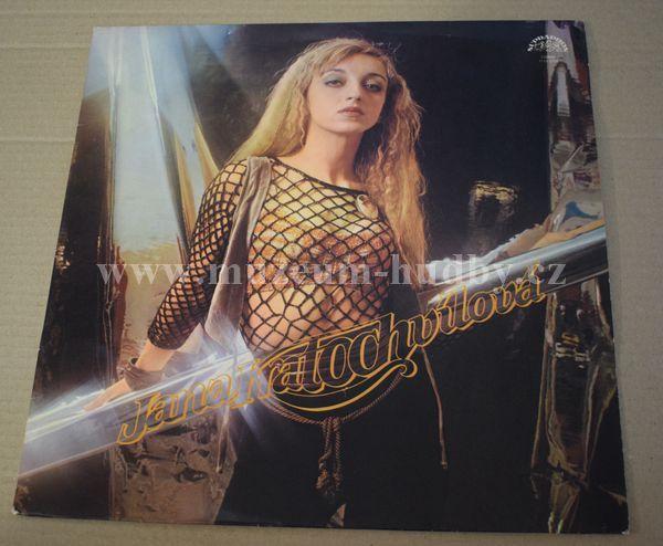 "Jana Kratochvílová: Jana Kratochvílová - Vinyl(33"" LP)"