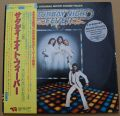 Bee Gees / Yvonne Elliman / Walter Murphy / Tavares / Bill Oakes & David Shire