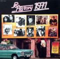 Ike & Tina Turner/Rod Stewart/Redbone/Middle Of The Road