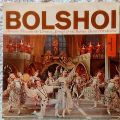 Bolshoi Theatre Orchestra, Yuli Reentovich, Irina Zaitseva, Irina Shcherbina, Galina Maksimova