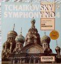 Tchaïkovsky, Igor Markevitch, London Symphony Orchestra