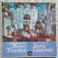 M. Musorgsky - Soloists, Chorus, Orchestra Of The Bolshoi Opera, A. Melik-Pashayev, Iwan Petrov