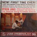 Byron Janis - Prokofiev - Rachmaninoff - Kyril Kondrashin - Moscow Philharmonic Orchestra no.3
