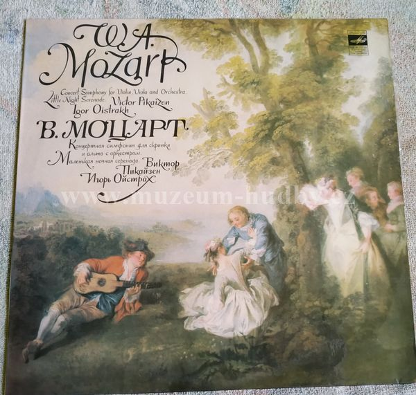 W.A. Mozart - Victor Pikaizen, Igor Oistrakh, Soloists Ensemble Of The Moscow Philharmonic Symphony Orchestra , Conductor Igor Oistrakh